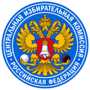 180px Emblem of Central Election Commission of Russia